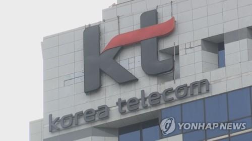 [게시판] KT-대한감염학회, 감염병 예방 분야 ICT 활용 업무협약