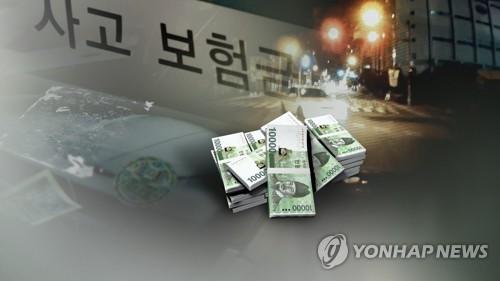 고의 교통사고로 보험금 5천만원 가로챈 20대 징역형