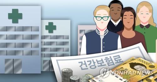 """""""번거로운 절차·비용도 부담"""" 외국인 건강보험 가입 차별 심각"""