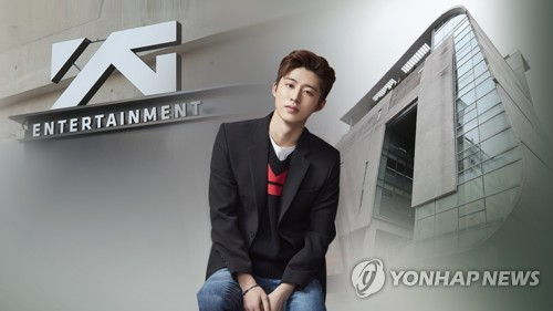 Police to summon K-pop band iKON's ex-leader over drugs allegation