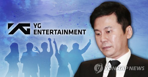 """양현석, 빅뱅 탑 마약 은폐 의혹도…""""일방적 주장, 사실 아냐"""""""