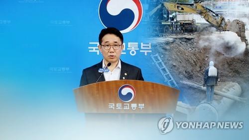 [특징주] '붉은 수돗물' 계기 정부 대책에 강관·토건주 강세(종합)