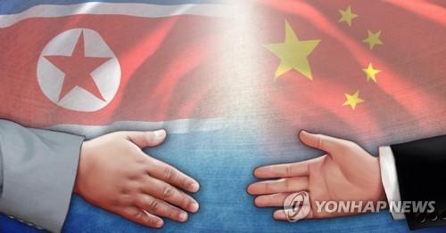 """[속보] 김정은 """"中과 소통·협력해 한반도 문제 해결""""< CCTV >"""