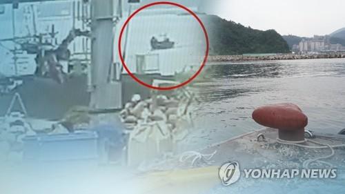 """[속보] 靑 """"北 목선진입· 軍 발언번복, 안이한 대응으로 문제 있어"""""""