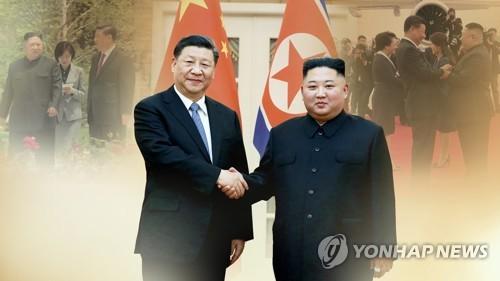 """北신문, 북중수교 70주년에 """"새로운 높이에서 친선발전 의지""""(종합2보)"""