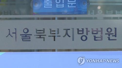 '아델·드레이크 내한공연 추진' 사기 친 공연기획사 대표 실형