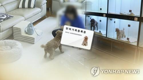 춘천시 애견 전원주택단지·카페형 입양센터 조성
