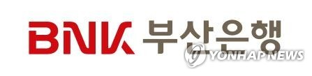 BNK 소상공인 디지털 플랫폼 '썸스토어' 모바일 앱 출시