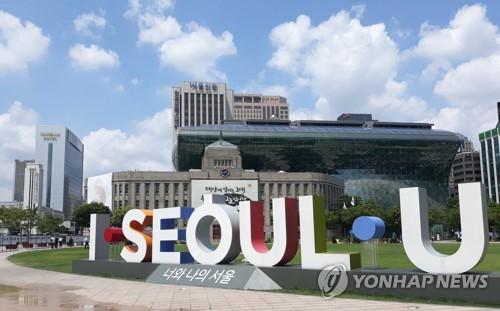 서울시, 영등포 경인로 일대서 도시재생 주민 교육