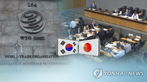 S. Korea to step up efforts to fend off Japan's additional trade restrictions