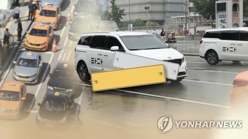 국토부, 카카오·SK텔레콤 등과 '플랫폼 택시' 간담회