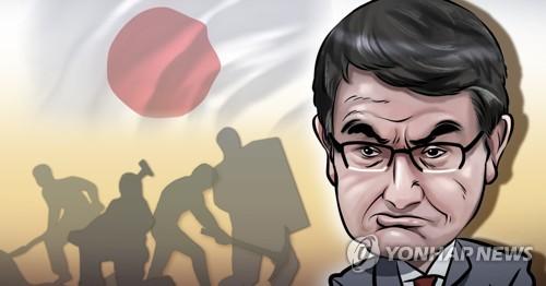 """일본 외무상 """"韓지소미아 종료, 극히 유감…비합리적 행동 계속""""(종합)"""