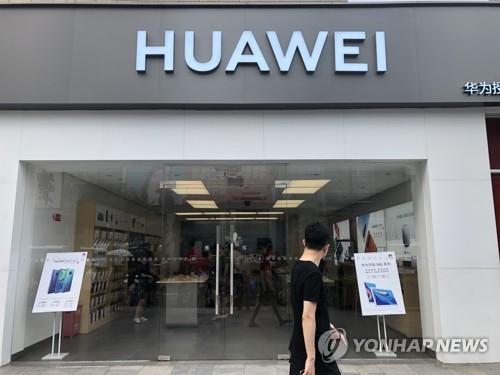 중국 정부, 3천300만개 기업 '사회적 신용등급' 매긴다