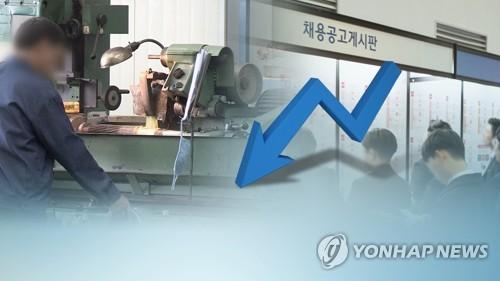 OECD 추산 한국 실업률, 올해부터 자연실업률보다 높아진다