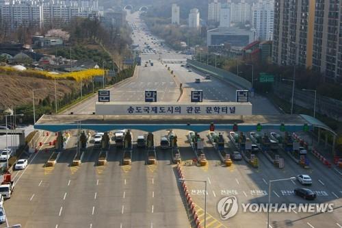 [인천소식] 민자터널 3곳, 설 연휴 3일간 통행료 면제
