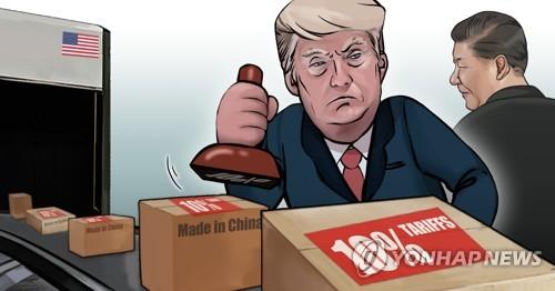 """트럼프 """"중국과 어떤 무역협상도 우리 조건대로 합의돼야"""""""