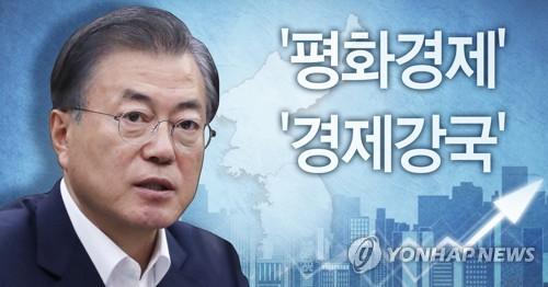文대통령, 정기국회前 3년차 전열정비…청문회·남북관계 관건