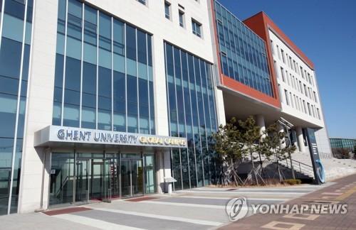 [인천소식] 벨기에 겐트대 글로벌캠퍼스, 23일 졸업·입학식