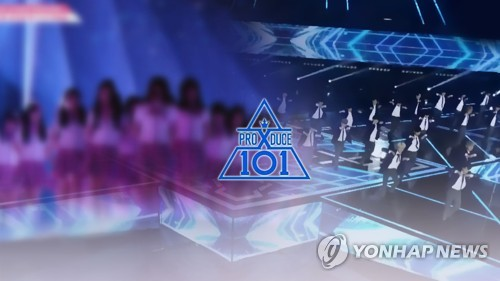 (LEAD) Ranking CJ ENM official probed over audition show vote-rigging scandal