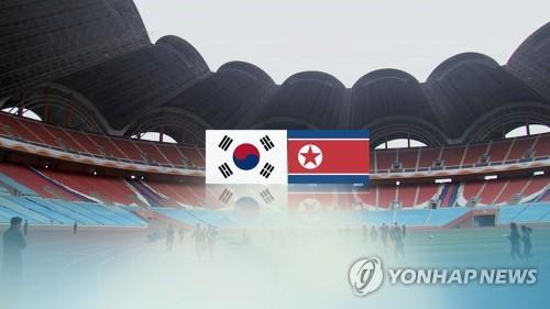 베일 속 남북월드컵 예선전…北축구 국제화 발목 잡나
