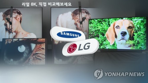 Samsung, LG take top spots in Consumer Reports' best TV list