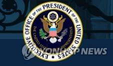 """미국 USTR 보고서 """"한국 무역장벽 감소됐다"""" 긍정평가"""