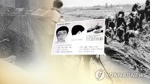 """경찰 """"화성사건 실체적 진실 규명 위해 이춘재 정식 입건"""""""