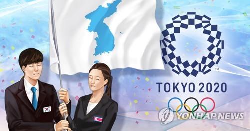 김정수 北체육성 부상, 올림픽 관련 회의 참석차 카타르行<교도>