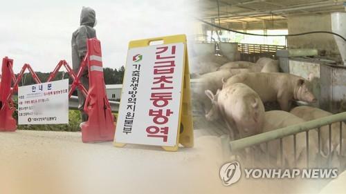 """북한, 가축질병 창궐에 곤혹…""""이상징후 발생 즉시 통보해야"""""""