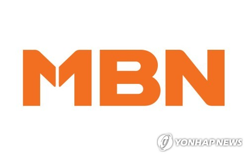 Cable channel MBN's chairman resigns amid accounting fraud allegation