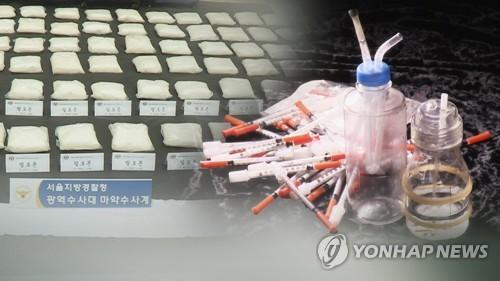'73만명 분량 필로폰 유통' 최대 마약조직 두목 2심서 징역 9년