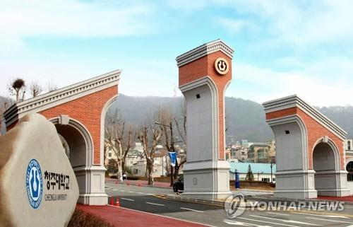 """""""학생·학부모 부담 완화""""…청주대 올해 등록금 0.45% 인하"""