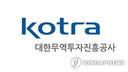 코트라, 인도 온라인 유통망에 한국상품 전용관 개설