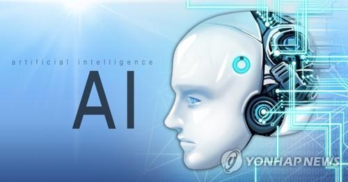 과기부-美카네기멜런대, AI 인재양성 협력…38명 파견 위탁교육