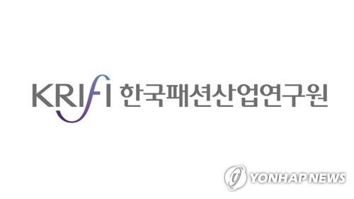경찰, 한국패션산업연구원 원장 선임 과정 내사