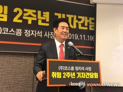 """코스콤 정지석 사장 """"'웰스테크 플랫폼 기업'으로 도약"""""""