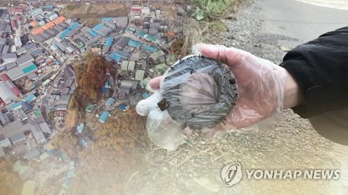 """인천 사월마을 주민 """"인근 쓰레기 매립지 때문에 환경피해"""""""