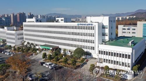 경남교육청, 내년부터 수능 응시수수료 현금 납부 폐지