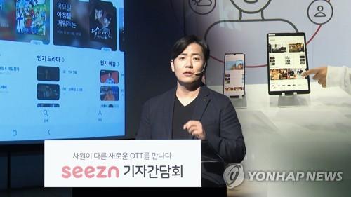 """""""KT OTT '시즌' 이용자, 출시 한달만에 300만 육박…국내 4위"""""""