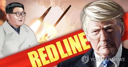"""美대선까지 겨냥한 北성명…트럼프 """"金 선거개입 안원할것"""" 경고"""