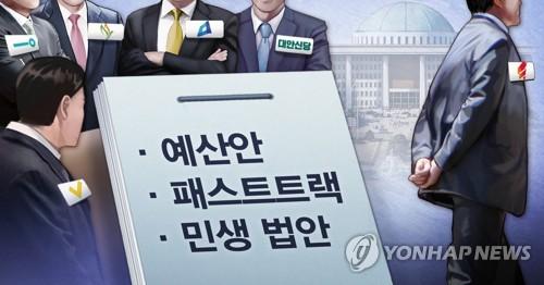 4+1, 내일 예산·패스트트랙 일괄상정…예산·선거법·공수처順(종합)