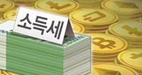 정부, 내국인 가상화폐에 세율 20% '기타소득세' 검토