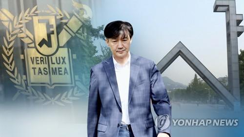 """서울대, 검찰서 조국 혐의 추가 자료 받아…""""조치 논의중"""""""