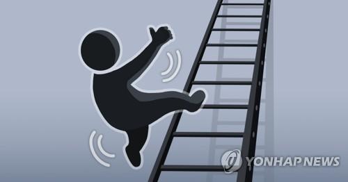 서울 중구 공사 현장서 40대 노동자 추락사