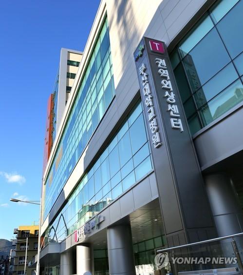 부산대병원 권역외상·응급의료 설 연휴 정상 진료