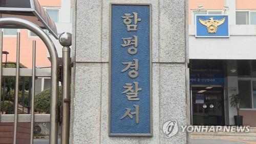 """""""KF94 마스크 팔아요"""" 인터넷 사기 20대 구속"""