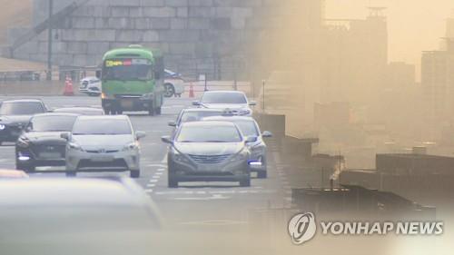 광주 전역·전남 서부에 내려진 초미세먼지 해제