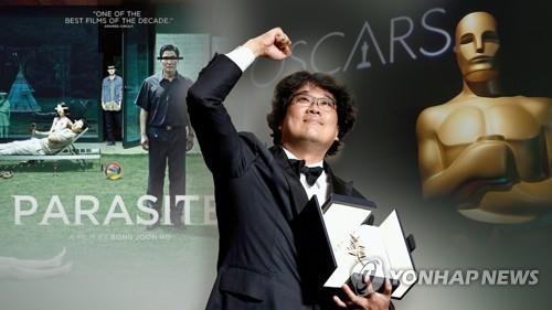 봉준호 감독, '세계 엔터테인먼트 리더 500인'에 선정