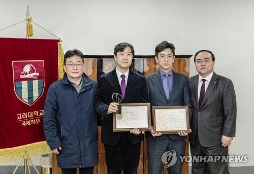 [동정] 고려대 이동은 교수팀 논문, 아틀라스 상 수상