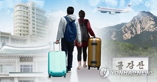 """[Q&A] 北개별관광…정부 """"최소한의 신변안전보장 따져 승인"""""""